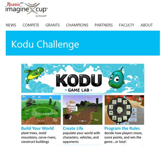 Microsoft abre competencia en Imagine cup para que los niños diseñen videojuegos