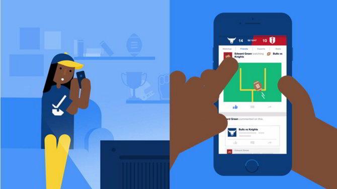 app-facebook-deportes